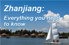 Infographics: Everything you need to know about Zhanjiang