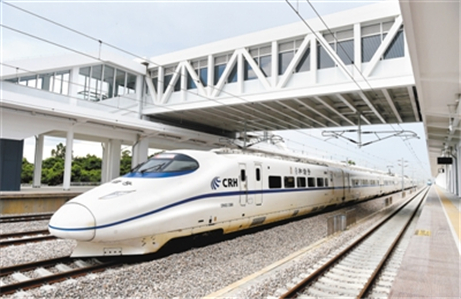 Special report: Zhanjiang enters high-speed railway era