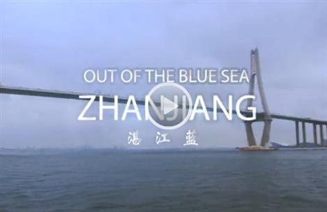 Video: Out of the blue sea