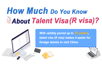 How much do you know about talent visa (R visa)?
