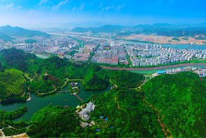 Changshan Economic and Technological Development Zone