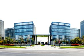 Quzhou entrepreneurship park for returned Chinese