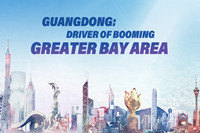Guangdong: driver of booming Greater Bay Area