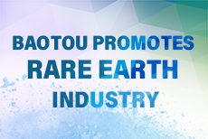 Baotou promotes rare earth industry
