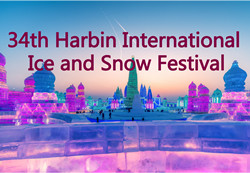 34th Harbin International Ice and Snow Festival