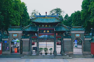 Video: Foshan Ancestral Temple: museum of folk arts