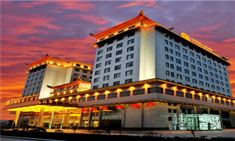Hotels recommended in Changzhi