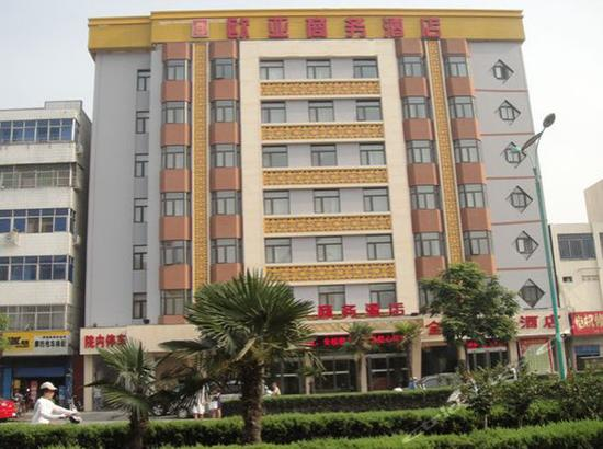 Nanyang Eurasia Business Hotel