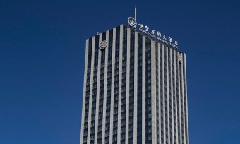 Jilin Worldtrade Winning Hotel