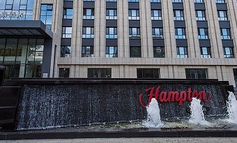 Hampton by Hilton Jilin
