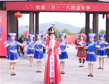 Festivals in Guangxi