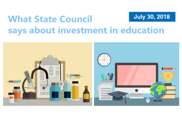 What State Council says about investment in education