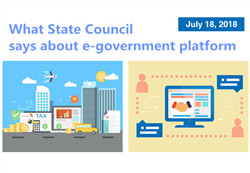 What State Council says about e-government platform