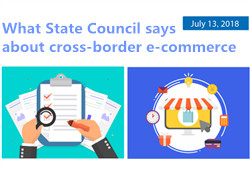 What State Council says about cross-border e-commerce