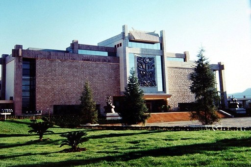 Yunnan Nationalities Museum