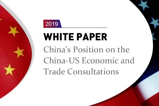 China's Position on the China-US Economic and Trade Consultations