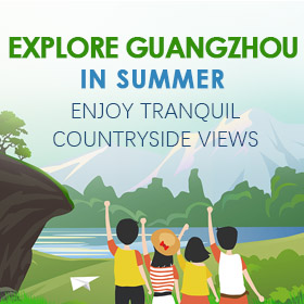 Explore Guangzhou in summer, enjoy tranquil countryside views