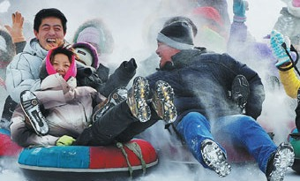 Discovering Heilongjiang province, your one-stop winter destination