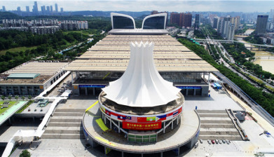 The 15th China-ASEAN Expo