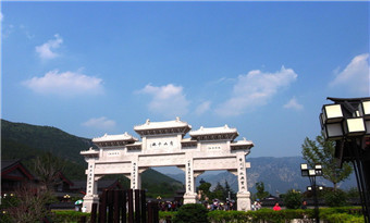 Songshan Mountain and Shaolin Temple, Dengfeng
