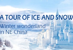 A tour of ice and snow, winter wonderland in NE China