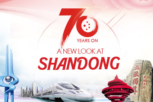 70 years on: A new look at Shandong