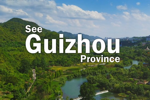See China in 70 Seconds - Guizhou