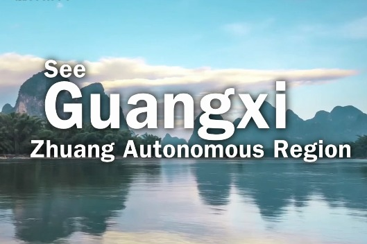 See China in 70 Seconds - Guangxi