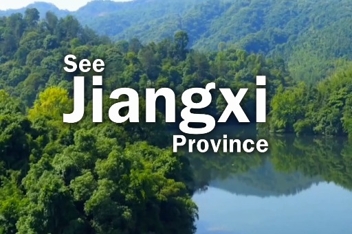 See China in 70 Seconds - Jiangxi