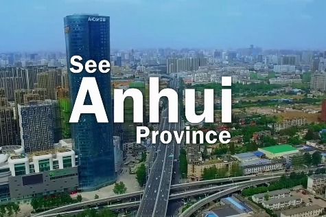 See China in 70 Seconds - Anhui