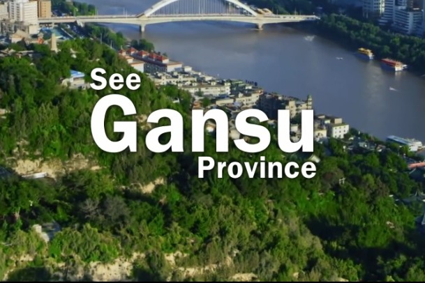 See China in 70 Seconds - Gansu