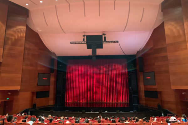 Fuling Grand Theater