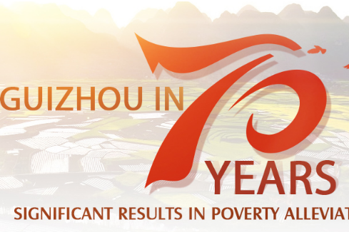 Guizhou in 70 years: Significant results in poverty alleviation