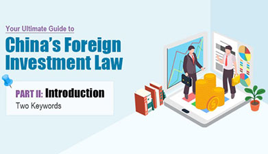 Your ultimate guide to China's Foreign Investment Law   Part II: Introduction