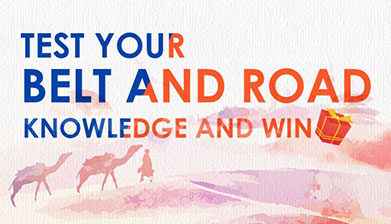 Test your Belt and Road knowledge and win prize