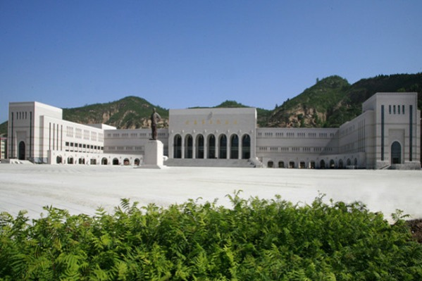 Yan'an Revolutionary Memorial Museum