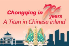 Chongqing in 70 years: a titan in Chinese inland