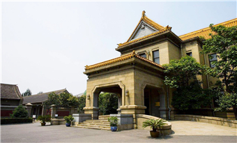 Museum of the Imperial Palace of Manchu State