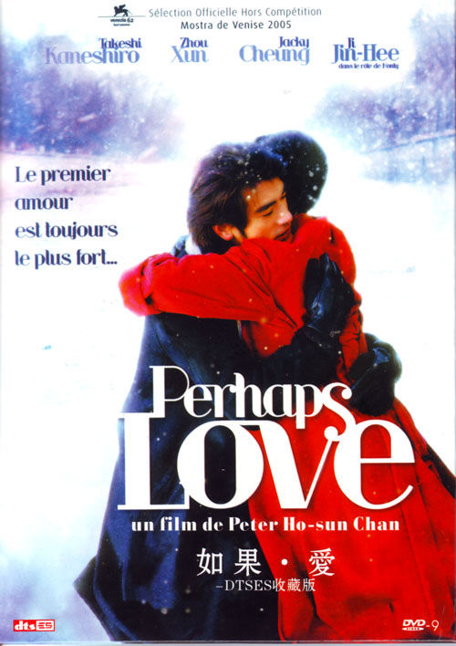 Perhaps Love (2005)