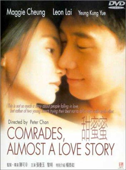 Comrades: Almost a Love Story (1996)