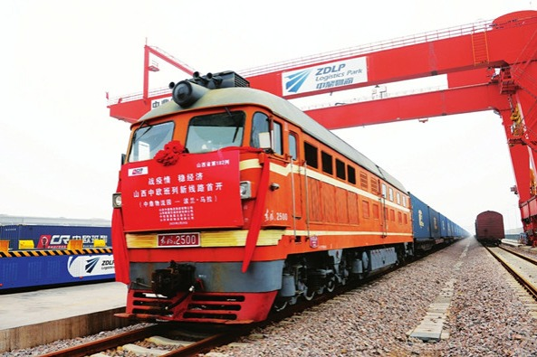 Shanxi launches cargo train service to Poland