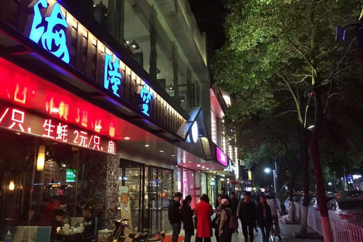 3 great spots for late night dining in Wuhan