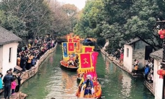 Come to Zhouzhuang to spend New Year