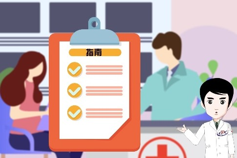 A guide to public prevention of COVID-19 (Part Ⅱ): Travel-related prevention procedures