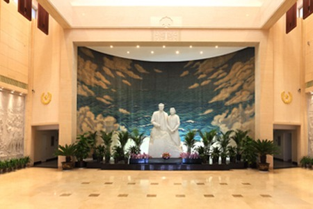 The Memorial to Zhou Enlai and Deng Yingchao