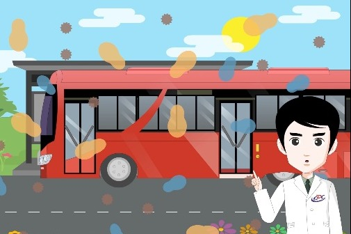 A guide to public prevention of COVID-19 (Part five): Prevention procedures for public transport