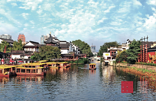 Charming Nanjing, the Magnificent City