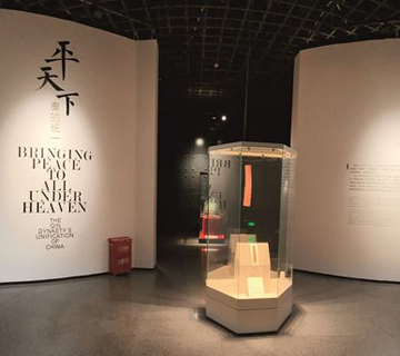 Bringing Peace to All under Heaven: The Qin Dynasty's Unification of China