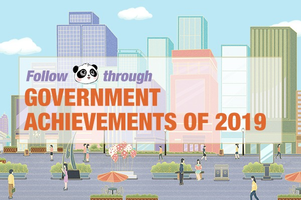 Follow Panda through government achievements of 2019