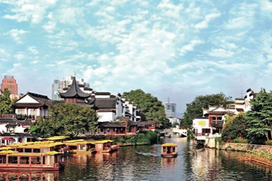 Nanjing, a charming and magnificent city
